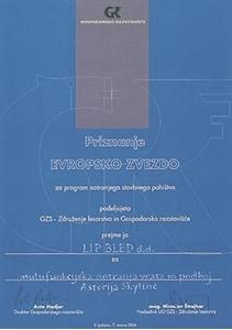 """Picture of 1. Preis """"der Europäische Stern 2006"""" für den Multifunktionsflügel und die zugehörige Zarge SKYLINE"""